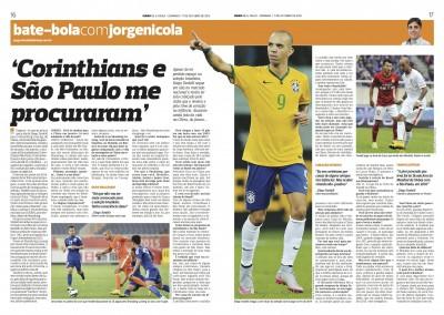 Diego Tardelli - Diário de São Paulo - 11/10/2015
