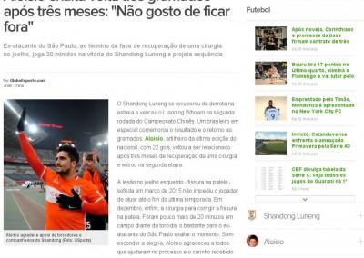 Aloisio - Globoesporte.com - 11/03/2016
