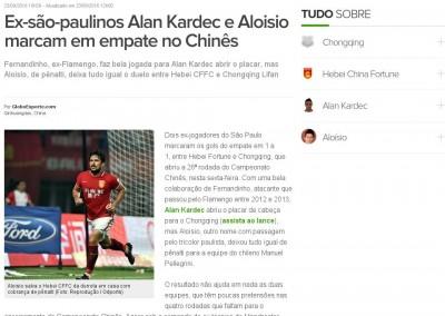 Aloisio - Globoesporte.com - 23/09/2016