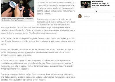 Jadson - Globo Esporte - 22/10/15