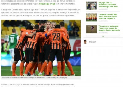 Marlos - Globoesporte.com - 26/10/2016
