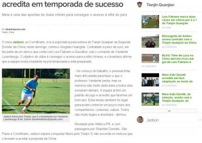 Jadson - Globoesporte.com - 11/03/2016