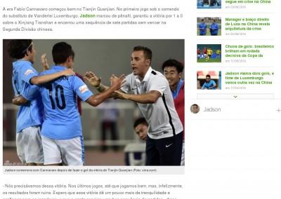 Jadson - Globoesporte.com - 12/06/2016
