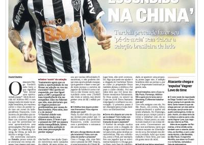 Diego Tardelli - O Estado de S.Paulo - 02/02/2015