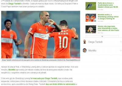Diego Tardelli - Globoesporte.com - 13/07/2016