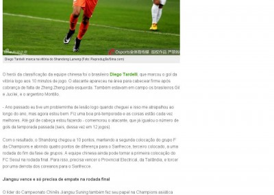 Diego Tardelli - Globoesporte.com -  20/04/2016