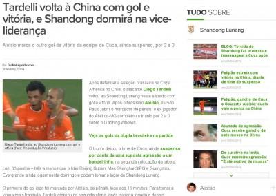 Diego Tardelli - Globo Esporte - 04/07/2015