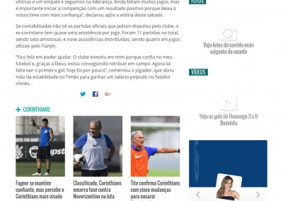 Jadson - Gazeta Esportiva - 09/04/2016