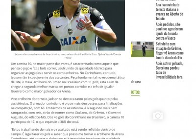 Jadson - Gazeta Esportiva - 23/09/2015