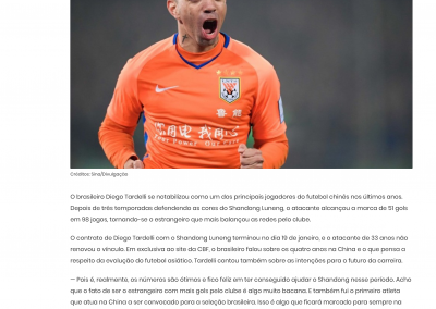 Diego Tardelli - CBF - 25/01/2019