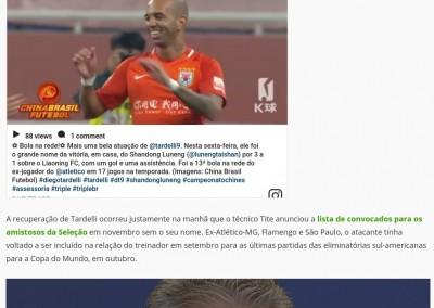 Diego Diego Tardelli - GloboEsporte.com - 20/10/2017