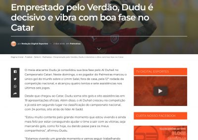 Dudu - Digital Esportes - 03/01/2021