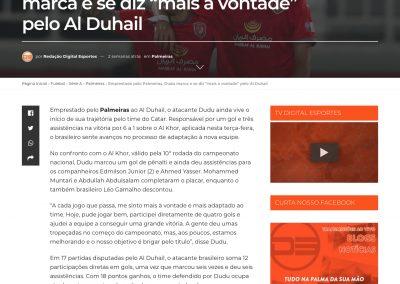 Dudu - Digital Esportes - 22/12/2020