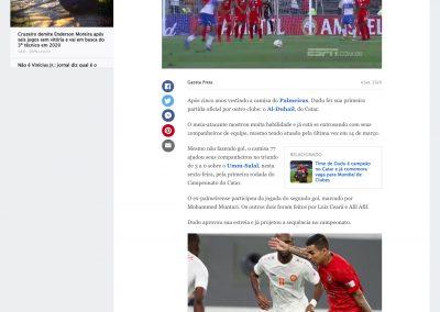 Dudu - ESPN - 04/09/2020
