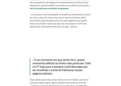 Dudu - Globoesporte.com - 16/07/2020