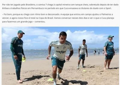 Dudu - Globo Esporte - 25/07/2017