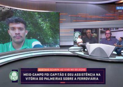 Gustavo Scarpa - Seleção SporTV - 15/03/2021