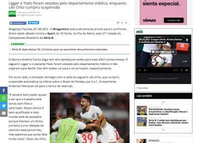 Léo Ortiz - Futebol Interior - 06/09/2019
