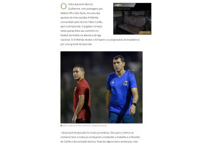 Marcos Guilherme - GloboEsporte.com - 29/08/2018