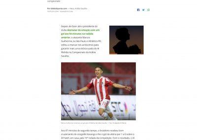 Marcos Guilherme - GloboEsporte.com - 10/01/2019