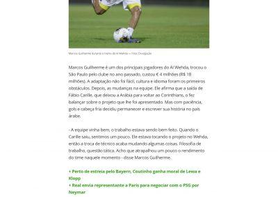Marcos Guilherme - Globoesporte.com - 22/08/2019