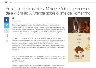 Marcos Guilherme - Uol - 20/10/2019