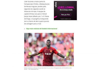 Markão - Globoesporte.com - 27/07/2019