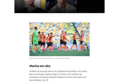 Marlos - Globoesporte.com - 06/06/2020