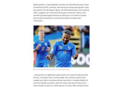 Marlos - Globoesporte.com - 09/09/2019