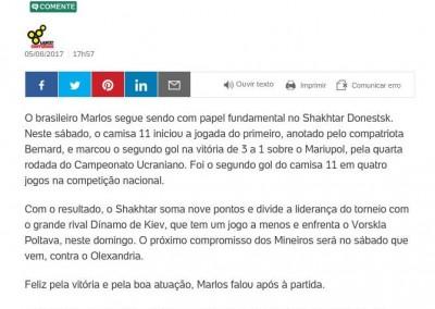 Marlos - UOL - 05/08/2017