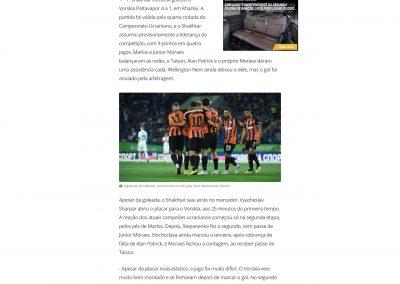 Marlos - GloboEsporte.com - 11/08/2018