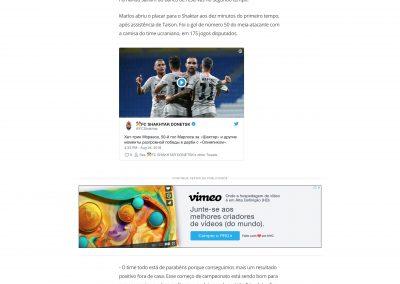 Marlos - GloboEsporte.com - 24/08/2018