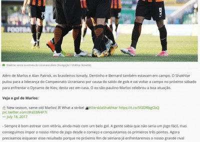 Marlos - Globo Esporte - 18/07/2017