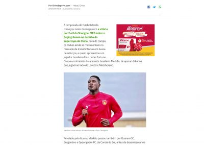 Markão - GloboEsporte.com - 23/02/2019