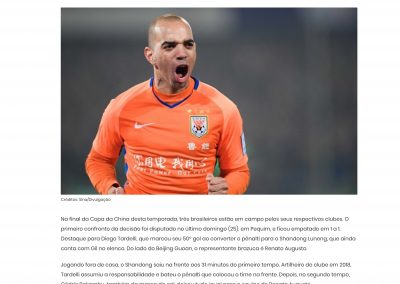 Diego Tardelli - CBF - 26/11/2018