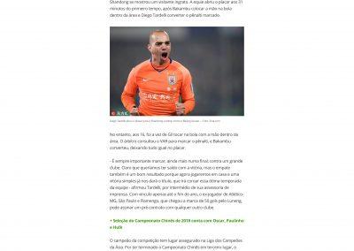 Diego Tardelli - GloboEsporte.com - 25/11/2018