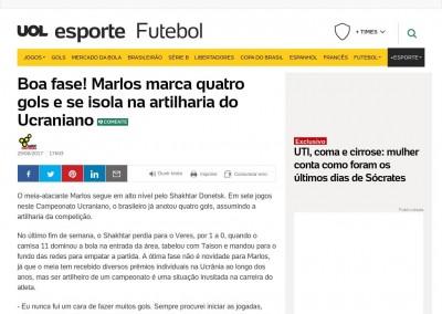 Marlos - UOL - 29/08/2017