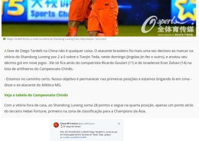 Diego Tardelli - GloboEsporte.com - 09/07/2017