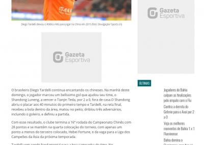 Diego Tardelli - Gazeta Esportiva - 09/07/2017