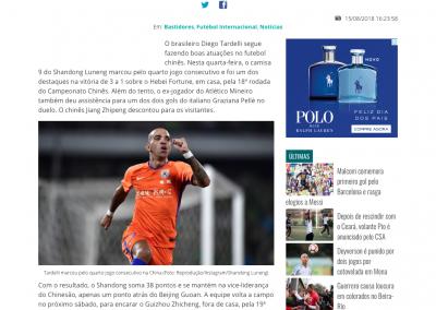 Diego Tardelli - GazetaEsportiva.com - 15/08/2018