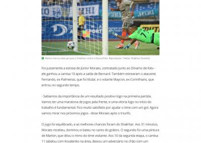 Marlos - GloboEsporte.com - 25/07/2018