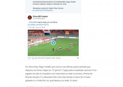 Diego Tardelli - GloboEsporte.com - 15/08/2018