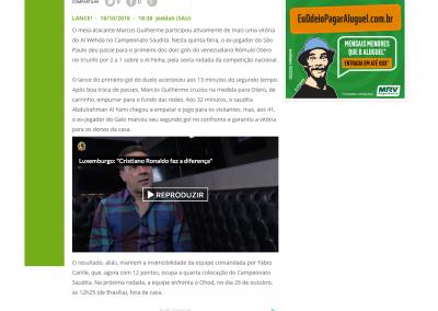 Marcos Guilherme - Lancenet- 18/10/2018