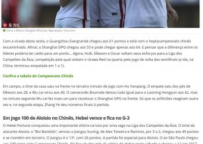 Aloisio - Globo Esporte - 14/10/2017