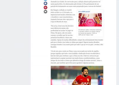 Aloisio - ESPN - 29/04/2020