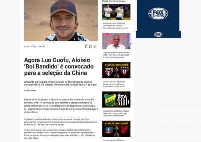 Aloisio - Fox Sports - 29/04/2020