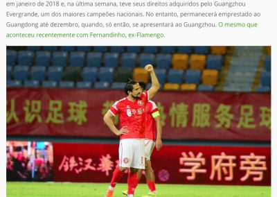 Aloisio - Globoesporte.com - 21/07/2019