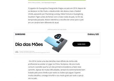Aloisio - Globoesporte.com - 29/04/2020