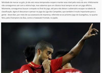 Aloisio - GloboEsporte.com - 08/04/2017