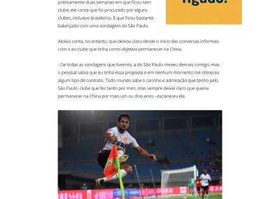 Aloisio - GloboEsporte.com - 16/01/2018